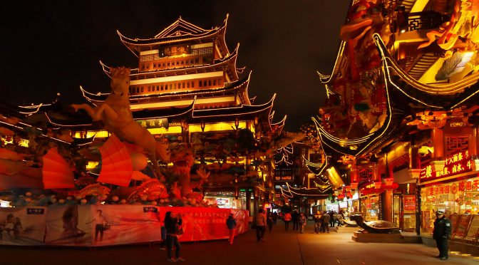 Featured Locale: Shanghai, China